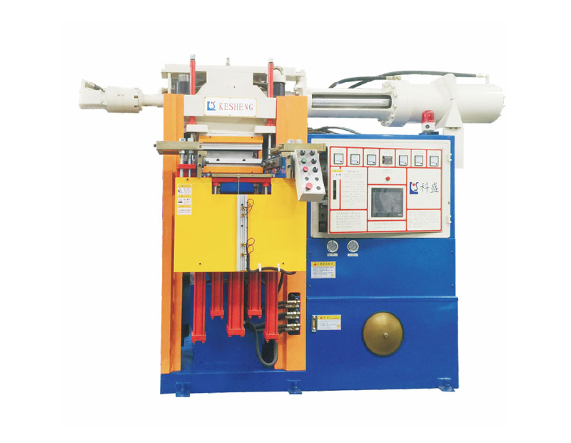 卧式橡胶射出硫化机 KSA200-2000(Tons)