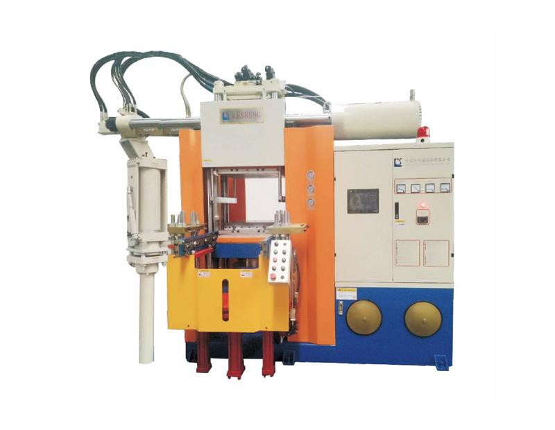 先进先出卧式硅胶射出硫化机 KSB 200-500(Tons)
